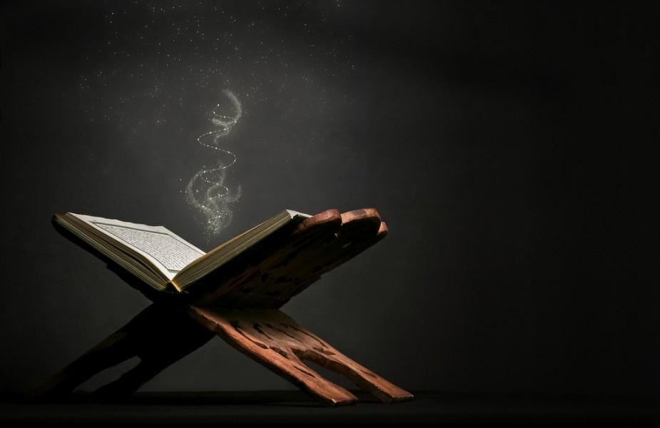 Bacalah Al-Qur'an