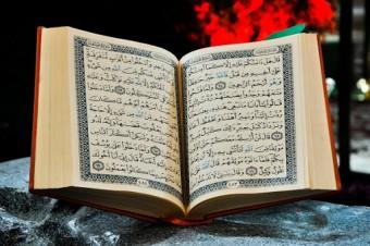 قرآن كريم1